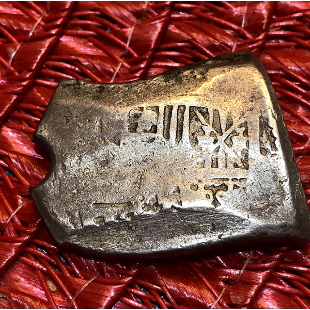 1715 Fleet Silver Eight Reale Coin 1715-3011