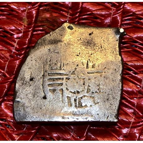 1715 Fleet Silver Eight Reale Coin #1715-3077