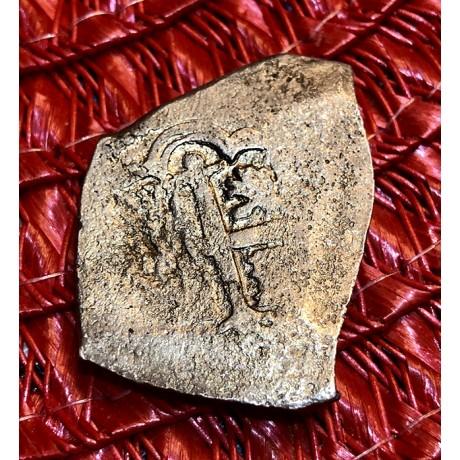 1715 Fleet Silver Eight Reale Coin  1715-3698