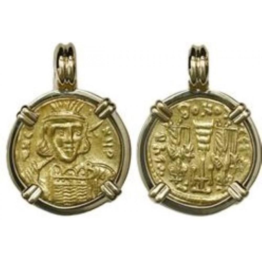 Byzantine Empire, AV solidus, Constantine IV (668-685 AD) 18kt. Gold Bezel.  Coin # SC1402